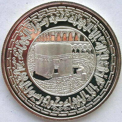 Egypt 1986 Mecca 5 Pounds Silver Coin,Proof