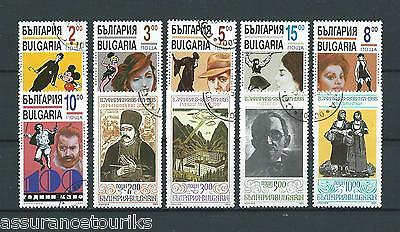 BULGARIE - 1995 YT 3625 à 3634 - TIMBRES OBL. / USED