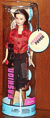 Fashion Fever 2004 Barbie Doll Drew SEALED NEW IN PLASTIC TUBE BOX MATTEL TOY