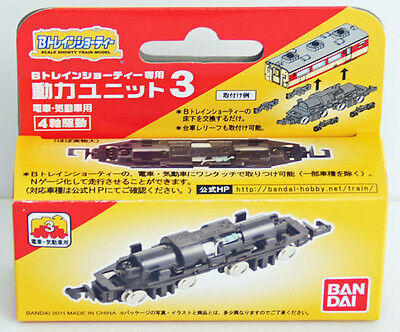 Bandai B-Train Shorty Powered Motorized Chassis 3 for Electric Trains (N scale)