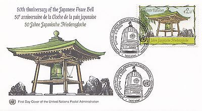 (91311) UN United Nations FDC Japanee Peace Bell - Vienna 3 June 2004
