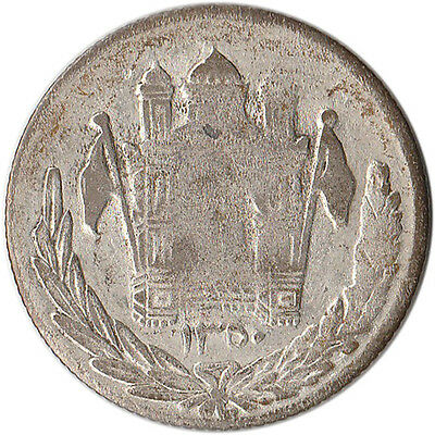 1931 (AH1350/3) Afghanistan 1/2 Afghani = 50 Pul Silver Coin KM#920