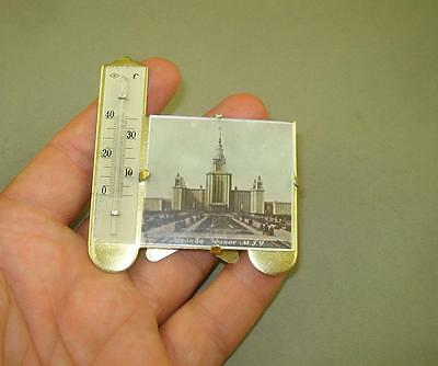 Old Russian USSR Souvenir MOSCOW STATE UNIVERSITY MGU