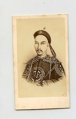 """China 1860 Studio Photo on Card  """"XianFeng Emperor"""" By Neurdein EXTREME RARE"""