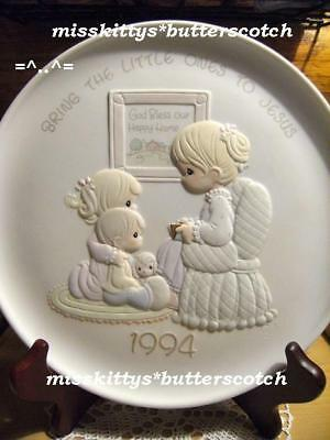 Precious Moments~PLATE~531359~DATED 1994~Bring The Little Ones To Jesus~Mother