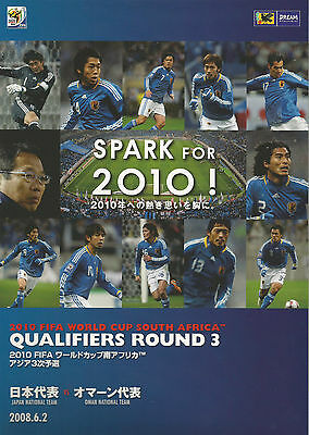 2008 JAPAN v OMAN, WORLD CUP ROUND 3 QUALIFIERS FOOTBALL PROGRAMME