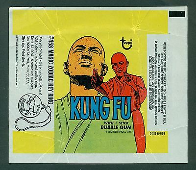1973 TOPPS KUNG FU WRAPPER(Key Ring Version)