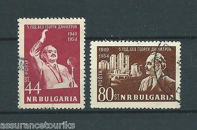 BULGARIE - 1954 YT 795 à 796 - TIMBRES OBL. / USED