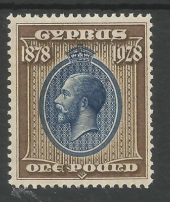 Cyprus Sg132 The 1928 Anniversary £1 Blue&bistre Brown Fine Mnh Cat £225+