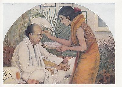 Post Card - Indian Painting (16) / Indische Malerei
