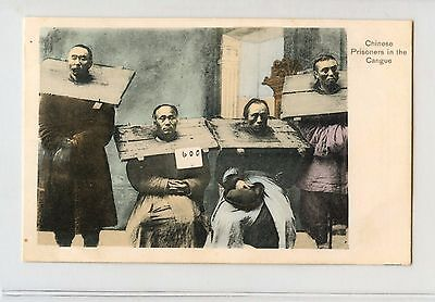 Vintage Chinese PRISONERS in the Cangue  Post Card RARE