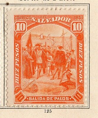El Salvador 1893 Early Issue Fine Mint Hinged $10. 094191