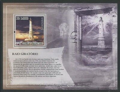 St Thomas 2006/08 Lighthouses S/S collection NH