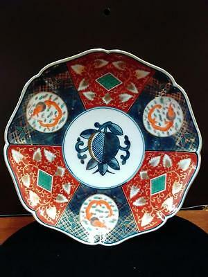 Magnificently Etched Vintage Hand Decorated Japanese Kutani Plate-Plz Make1Offer