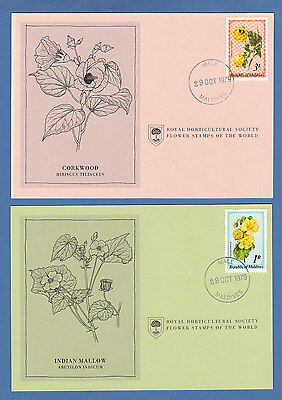 Flowers  -  Maldives  -  3  R. H. S.  First Day Cover Flower Cards - 1979