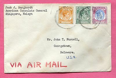 1950s US CONSULATE SINGAPORE TRI FRANKED AIRMAIL COVER TO USA