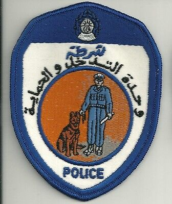 ALGERIEN  Algier  K-9 DHF Police Patch Polizei Abzeichen orange Version