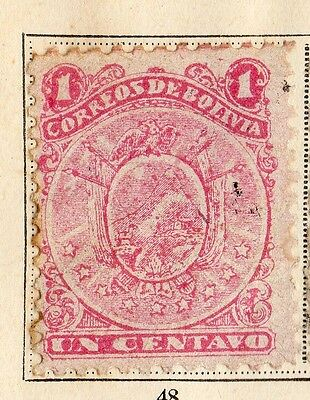 Bolivia 1893 Early Issue Fine Mint Hinged 1c. 095241