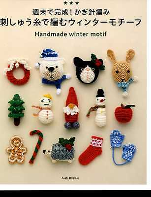 Handmade Winter Crochet Motifs - Japanese Craft Book