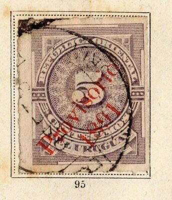 Uruguay 1887 Early Issue Fine Used 5c. Optd 096081