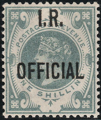 1889 SG015 1s DULL GREEN I.R. OFFICIAL FINE MINT HINGED