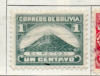 Bolivia 1916 Early Issue Fine Mint Hinged 1c. 096592