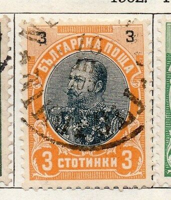Bulgaria 1902 Early Issue Fine Mint Hinged 3st. 096761