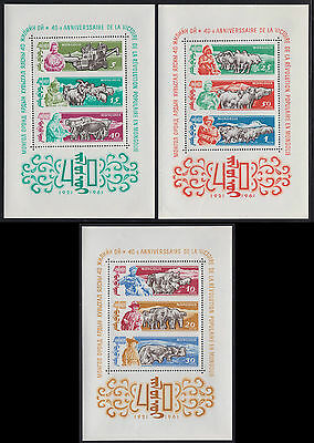 MONGOLIE BLOC N°4/6** Bf Agriculture Elevage Animaux TB, 1961 MONGOLIA SHEET MNH
