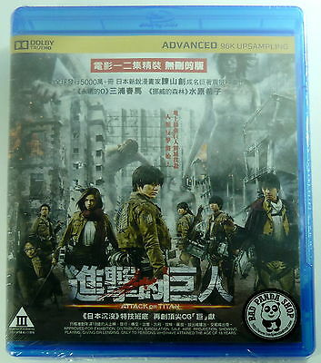 Attack On Titan Part 1+2 (Region A Blu-ray) Live Action movie English Sub 進擊的巨人