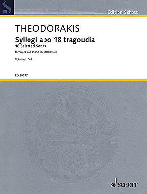 Mikis Theodorakis 18 Selected Songs Vol 1 for Vocal Piano Sheet Music Book NEW