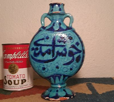 ISLAMIC antique royal blue pottery jug middle eastern bottle vtg vase flask art