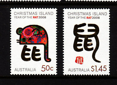 2008 Christmas Island Year of the Rat -  MUH Complete