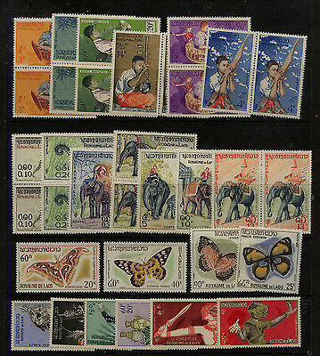 Laos  nice  lot of mint  NH   stamps            MS1008
