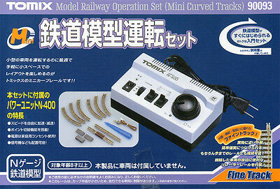 Tomix 90093 Mini Curve Track with Power Controller (N scale)