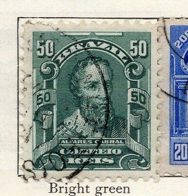 Brazil 1915-17 Early Issue Fine Used 50r. 097237