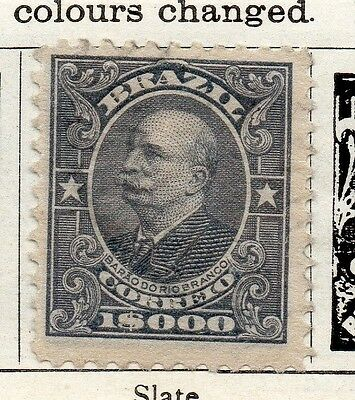 Brazil 1915-17 Early Issue Fine Mint Hinged $1. 097239