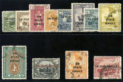 Iraq 1923 Official set complete very fine used. SG O45-O65. Sc O1-O12.