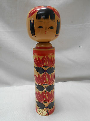 Kokeshi Japanese Doll Vintage Wooden Doll Traditional Style #395