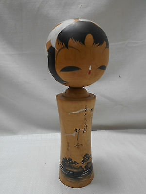 Kokeshi Creative Style Wooden Japanese Doll Vintage  #409