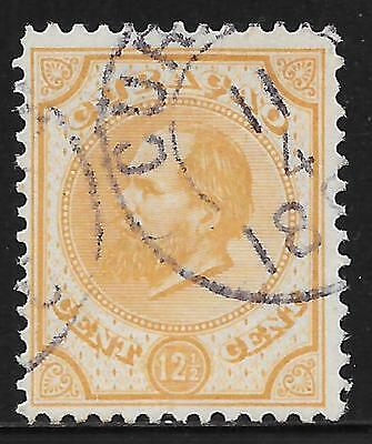 Curacao stamps 1873 NVPH 5G  P.12 1/2 small holes  CANC  VF