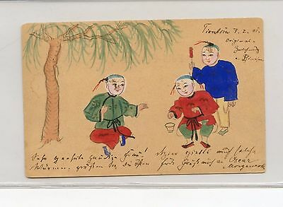 China 1901 Boxer Feld Post Hand Painted Post Card   VERY VERY RARE