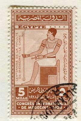 EGYPT;   1928 Medical Congress Cairo fine used 5m. value