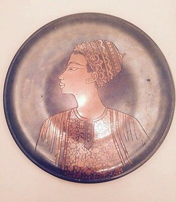 Vintage Copper Plate Engraved With Middle Eastern Figure. Made In UAR