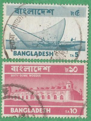 Bangladesh #54-55 used 5ta 10ta English letters 1973 cv $20