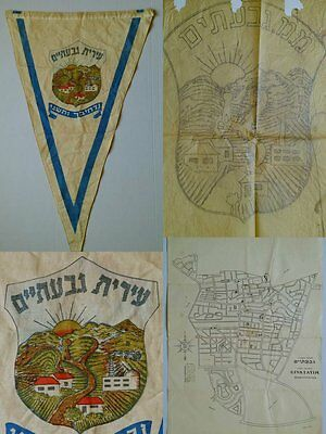 Old GIVATAYIM Flag + Original sketch of the city symbol + Town Map Israel Jewish