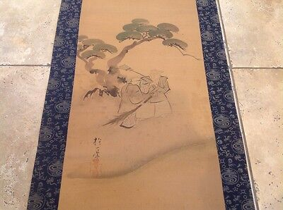 Chinese Painting Scroll Signed & Stamped Japanese w/ Original Box