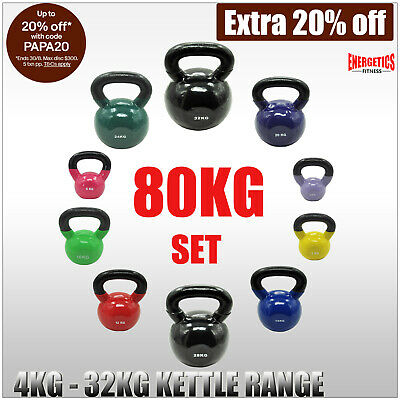80kg Vinyl Iron Cast Kettlebell Weight Set - Russian Style - Choose Your Own Set