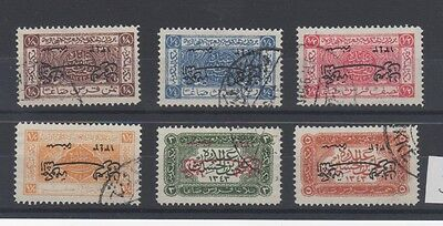 Jordan Aug 1925 Saudi Arabian stamps inverted surcharges set of 6, used