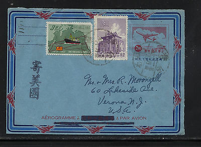 China  , Reupblic   uparted air letter sheet to US      KL1211