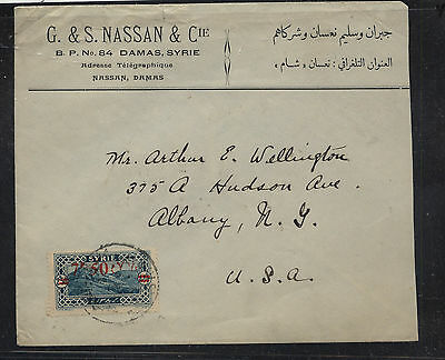 Syria    195   on  cover  to  US     SR0418